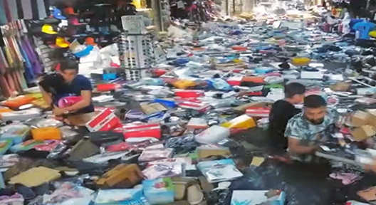 İstanbul Sağanak Yağışa Teslim: Metrekareye 110 kg