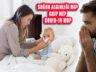 Dikkat, İnfluenza Belirtileri COVID-19 İle Karıştırılabilir