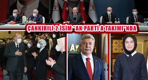 AK Parti MKYK Toplandı MYK Üyeleri ve Görevleri Belirlendi