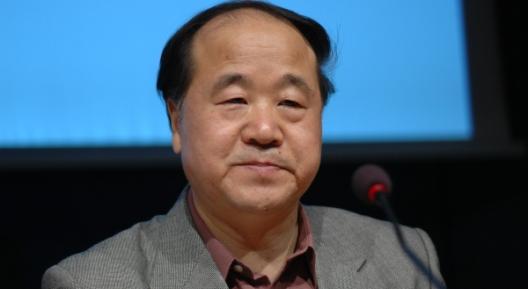 Nobel Edebiyat ödülü Çinli yazar Mo Yan'ın oldu