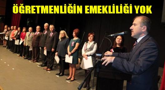 """ATAŞEHİR'DE 24 KASIM """"ÖĞRETMENLER GÜNÜ"""" KUTLANDI"""